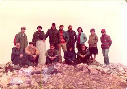 Γερακοβούνι 1986